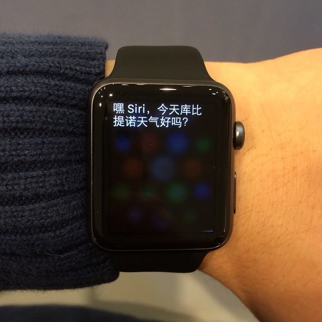 试戴APPLE WATCH #apple #watch #Nanjing