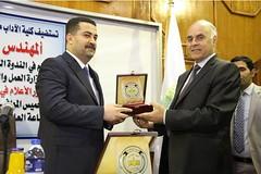 UOMnews.php (Mustansiriyah University) Tags: