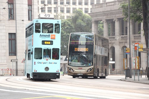 Hong Kong Tramways 49_KMB ATSE35 RV5848@690