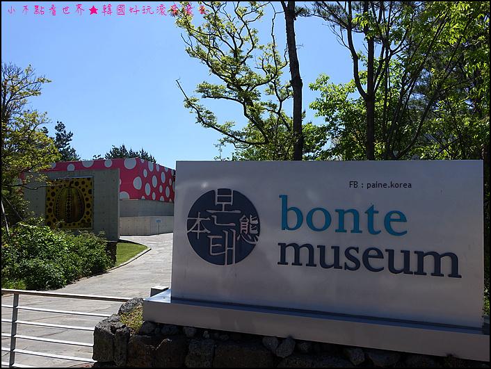 濟州本態博物館 (1).JPG