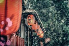 Rainy day in    Taiwan Nantou LUGU .   HDR DSC_4628 (Ming - chun ( very busy )) Tags: city travel light house mountain building tree rain nikon taiwan 85mm scene  rainy  nikkor   scenes   hdr lugu d800 streetshot  nantou  85mmf18     streetsnap streetscence  f1885mm  nikon85mmf18     nikon85mm18