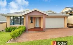 33 Rosebery Road, Kellyville NSW