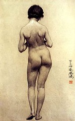 Drawing  by Xu Beihong (1895-1953), famous European trained Chinese painter and influential art teacher (mike catalonian) Tags: china portrait female drawing fulllength xxcentury xubeihong