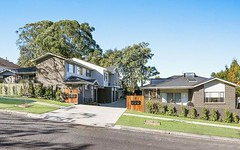 2/9-11 White Street, East Gosford NSW