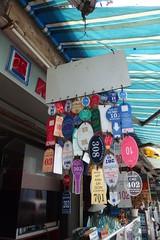 Hotel Key Holders (Ryo.T) Tags: vietnam saigon hochiminhcity hcmc hochiminh