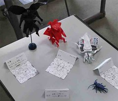 Teiga (o'sorigami) Tags: art paper origami complex paperfolding folding