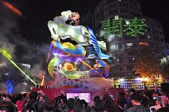 tn__DSC0313 (cadacha) Tags: taiwan taichung lantern  lanternfestival   lanternshow