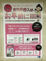 駅乃みちか 画像15