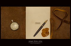Antique & Vintage (waqasaslamkhan) Tags: pakistan roses art leather pen writing vintage photography photo nikon moments time antique background watch memories competition thoughts letter ribbon past pure lahore feelings photooftheday modeltown antiquevintage d7000 nikond7000