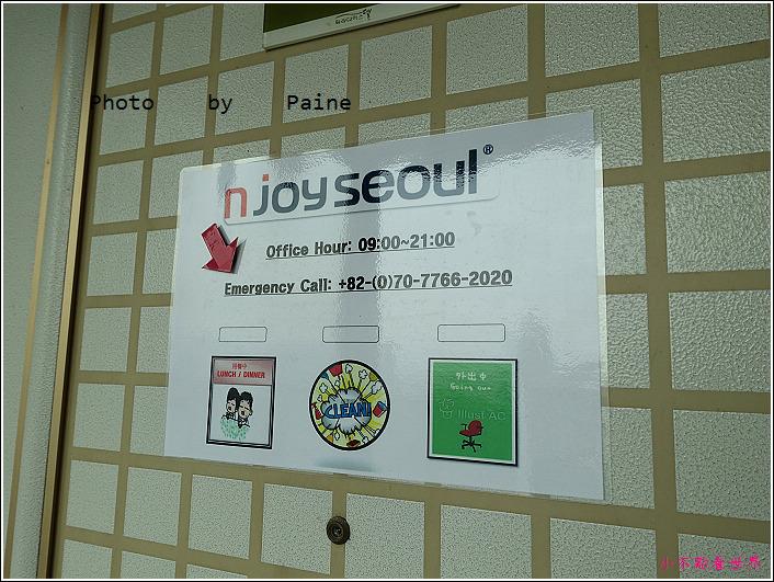 首爾弘大享受民宿NJoy Residence Seoul (4).JPG