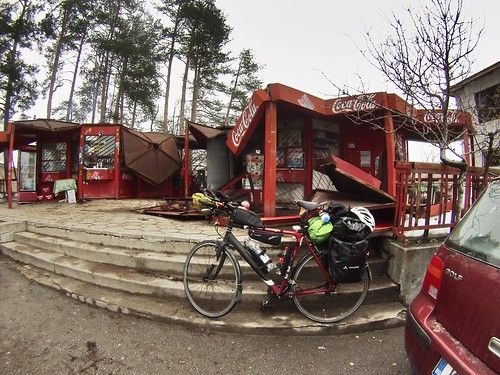 Store in Bulgarian eastern mountains - still open