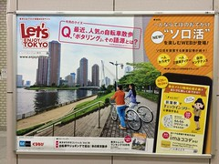 駅乃みちか 画像11