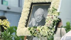 Mr Lee Kuan Yews State Funeral: What to expect on Sunday