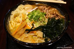 Ramen at Ramen Koika (deeeelish) Tags: seaweed egg pork ramen noodles