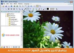 تحميل برنامج تحرير وتعديل الصور Alternate pic view مجانا (EL-TAMAUZ) Tags: view pic alternate الصور برنامج تحرير تحميل مجانا وتعديل