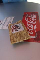 Japan2014_1394 (wallacefsk) Tags: food japan 日本 takayama gifu 高山 岐阜県