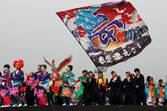 () Tags: taichung lanternfestival    2015