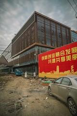 Beijing (Crossing China) Tags: beijing tiananmensquare tiananmen tsinghua tsinghuauniversity