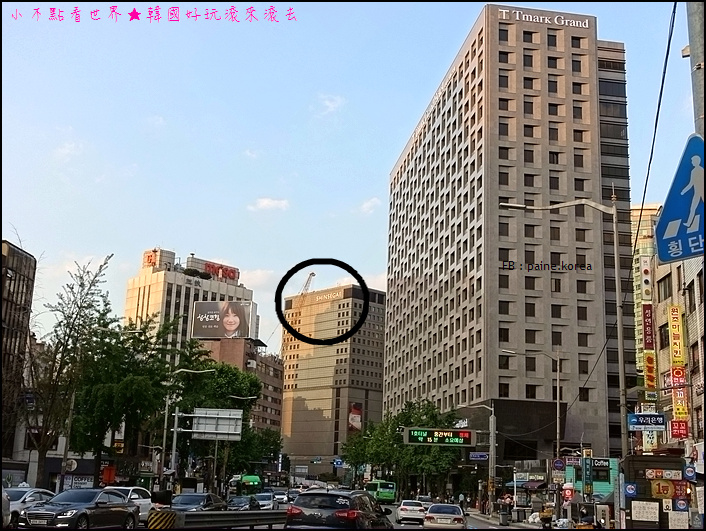 Tmark grand hotel 明洞 (2).JPG