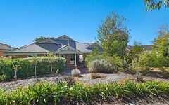 14 Sagittarius Close, Elermore Vale NSW