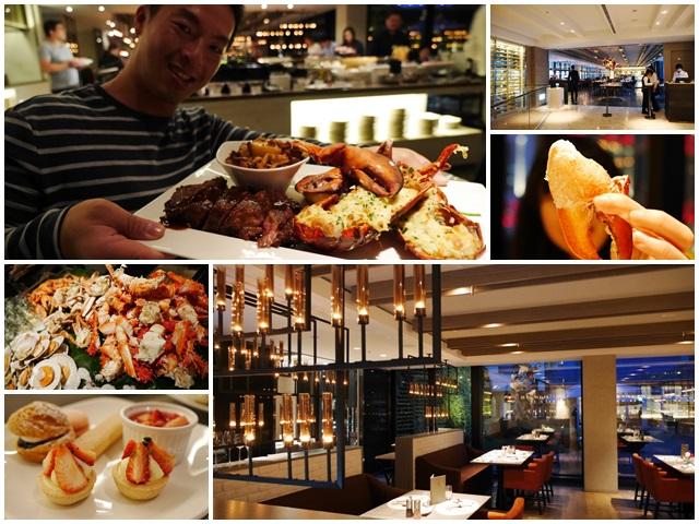 台北101美食寒舍艾麗酒店La Farfalla義式料理帝王蟹海鮮甜點牛排page