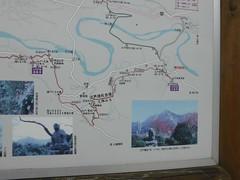 Walking routes (Stop carbon pollution) Tags: japan  saitamaken  chichibu  34kannonpilgrimage
