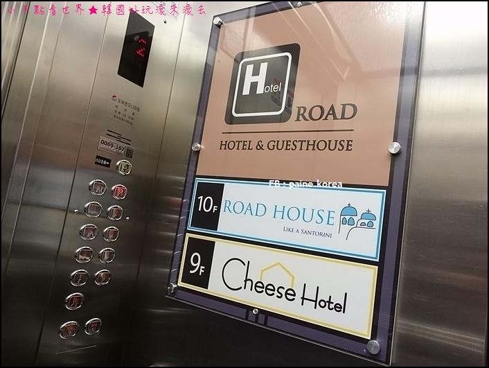 明洞Roadhouse Myeongdong Guesthouse路屋民宿 (12).JPG