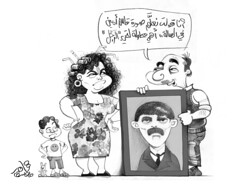 102-Ahram_Tamer-Youssef_19-3-2015 (Tamer Youssef) Tags: world california cinema israel graphic iraq cartoon creative egypt center exhibition event exposition cairo health egyptian caricature editorial theme environment illustrator executive eastern isis limousine cartoonist  ksa cartoonists  youssef  tamer caricaturist
