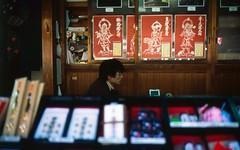 Temple Shop. (monkeyanselm) Tags: leica m6ttl 058x 35mmf14 summilux asph fujifilm provia rangefinder analog camera film tokyo japan december 2015