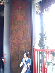 寺山久美の壁紙プレビュー