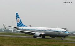 PH-BXA BOEING 737-800 (douglasbuick) Tags: dutch airport flickr glasgow aircraft retro panasonic boeing klm livery b737800 dmcfz50 egpf phbxa