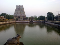 A Trip to Divine Lord Shiva Temples - HolidayKeys.co.uk (Holiday Keys) Tags: travel hotels chennai madurai rameswaram packages indiatravel tourpackages holidaypackages travelinindia holidaydestinations indiatourpackages indiatours chidambaramnatarajatemple holidaypackagesindia lordshivatemples holidaykeys unlockyourholidaywithholidaykeys holidaywithholidaykeys atriptodivinelordshivatemples