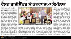 Punjabi Jagran Newspaper reported news about seminar on Immigration to Canada organized by West Highlander Immigration consultancy Services Pvt. Ltd. Chandigarh