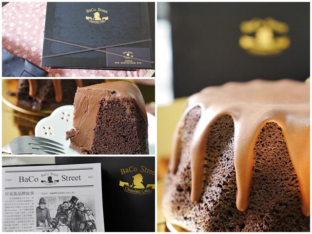 團購宅配美食貝克街謎巧克力蛋糕福爾摩斯推理page