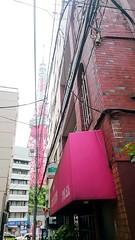 Cityscape Urban Life City Life Tokyo Tower (OiMax) Tags: cityscape citylife tokyotower urbanlife