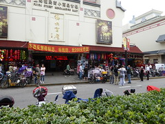 P1010122 (magnus_jo) Tags: china shanghai kina 2016 nevs magnusjohansson trravel magnusjo magnusjoyahoocom