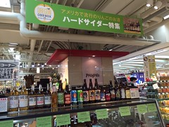 Oregon Craft Ciders at Hanshin Department Store 2 (Oregon Department of Agriculture) Tags: japan cider departmentstore osaka hanshin trademission oregonciderweek