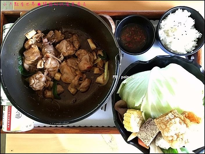 塩way義式廚房