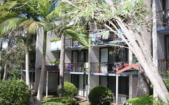 2/21-23 Surf Street, Port Macquarie NSW