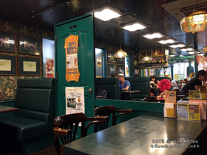 2015幸運小丑漢堡 (6).JPG