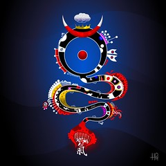 Chi kundalini Monad (sanchezdot) Tags: sanchezdot chi ki monad kundalini coiled serpent dragon jazz9ometeotl yoga colours nagual colors