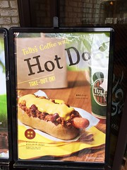 Tully's Hot Dog & Coffee Combo (ahobbins) Tags: tokyo yuck