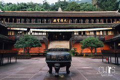 Chinese Buddhism Temple (Captain&Winnie Images) Tags: china travel building home architecture garden temple hall asia buddha chinese culture buddhism nobody landmark visit location monastery journey restroom what sichuan category cauldron placeofworship emeimountain buildingarchitecture