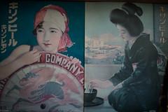 old posters of KIRIN BEER (kasa51) Tags: old beer japan poster izu liquorstore shimoda