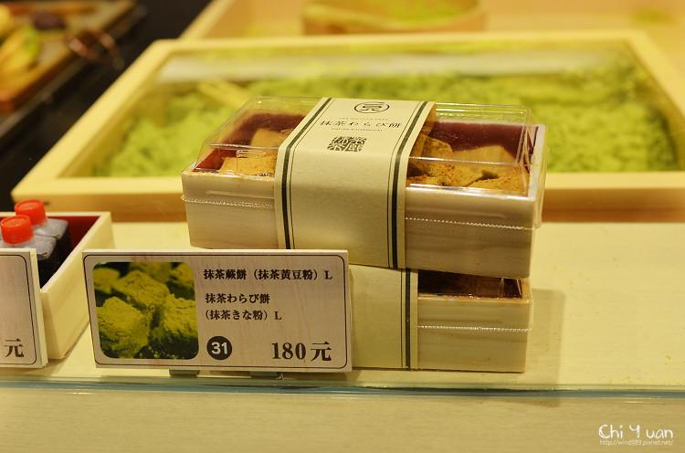 一○八抹茶茶廊09.jpg