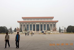 2016_04_060172 (Gwydion M. Williams) Tags: china beijing tiananmensquare tiananmen