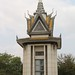 Killing Fields Memorial Pagoda_6585