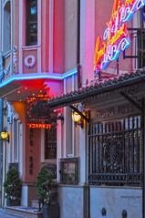 Lights (teodoraGran) Tags: restaurant lights night purple old town led nikon d90 hdr plovdiv bulgaria