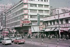 LFDL20150136 (Photos, Movies and Videos) Tags: hongkong cidade prdios cars carros veculos city casadech teahouse