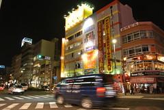 nagoya13234 (tanayan) Tags: road street urban japan night town alley nikon cityscape view osu nagoya   aichi j1 otsu